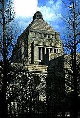 cityhall.gif